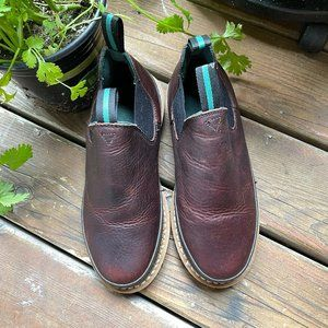 Like New Georgia Giant Brown Romeo Work Shoes - 8M